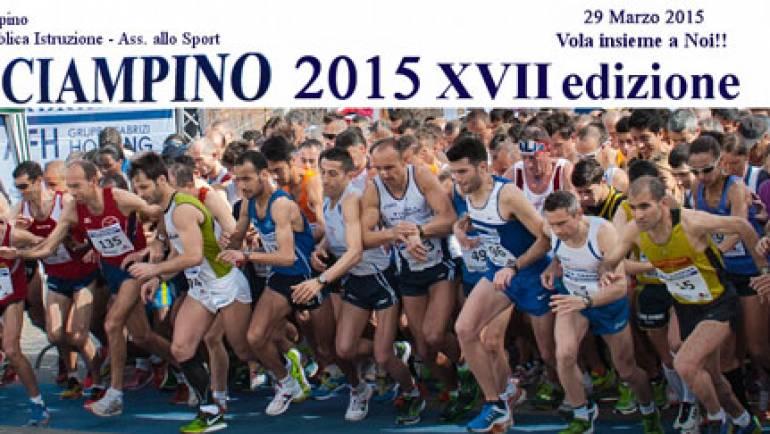 """Domenica 29 marzo 2015 XVII edizione della """"Vola Ciampino"""". Modifiche alla viabilità."""